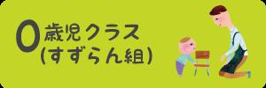 button0class-sp-2
