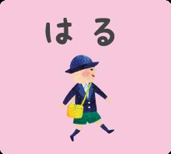 button_spring
