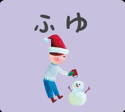 button_winter